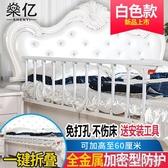 護欄床圍欄燊億床護欄床圍欄1.8-2米大床兒童擋板防摔嬰兒圍欄單面折疊通用YJT 【快速出貨】