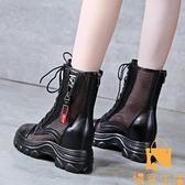 網紗馬丁靴女春夏薄款透氣鏤空網靴厚底內增高短靴【慢客生活】