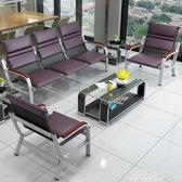 辦公沙發簡約現代單人三人位接待會客商務鐵架辦公室沙發茶幾組合 艾莎YYJ