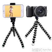 相機架 尼康佳能通用單反照相機手機三角架攝影章魚迷你自拍八爪魚三腳架 LX 新品特賣