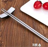 30雙 筷子方形家用防滑金屬筷銀鐵快套裝