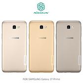 NILLKIN SAMSUNG Galaxy J7 Prime 本色TPU軟套 全包覆清水軟套 保護套 手機套