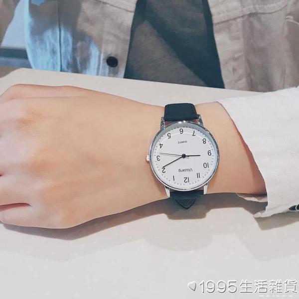 ins風情侶考試手錶男女高中學生簡約夜光機械潮流防水電子石英錶 1995生活雜貨