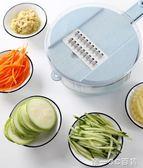 廚房切菜神器土豆絲切絲器神器家用刨絲器多功能切菜器水果切片機【帝一3C旗艦】
