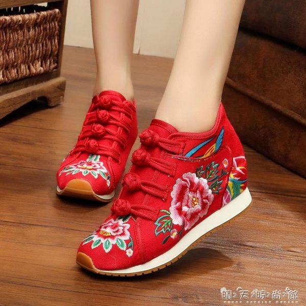 新款牛筋底布鞋休閒旅游鞋民族風繡花鞋厚底楔形舞蹈鞋復古單鞋 晴天時尚館