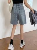 夏季2020新款網紅牛仔短褲女潮ins高腰顯瘦a字闊腿中褲寬鬆五分褲