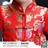 女童旗袍冬連衣裙加絨保暖中國風兒童唐裝公主裙新年裝寶寶拜年服 MKS小宅女