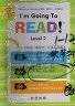 二手書R2YB《I m Going To READ! Level 2 共12冊