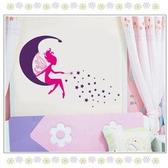 兒童房 店面 佈置 卡通 DIY 牆貼 組合貼 月下仙子