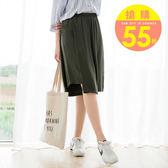 《BA4862》腰鬆緊純色斜片剪裁設計口袋褲裙 OrangeBear