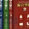 二手書R2YB 無出版日《SMC Best Pneumatics綜合型錄 1~3