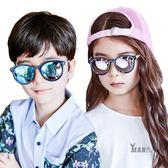 兒童太陽眼鏡 新款兒童偏光太陽鏡時尚舒適眼鏡防紫外線男童女童小孩墨鏡潮 全館免運