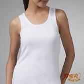 【宜而爽】舒適羅紋低胸女用背心4件組