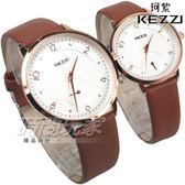 KEZZI珂紫 情人對錶 簡約流行錶 小秒盤造型 防水 對錶 皮革 咖啡色 KE1771玫咖大+KE1771玫咖小