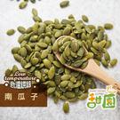 原味南瓜子 80g 低溫烘焙 養生堅果 每日堅果 綠拿鐵 精力湯【甜園】