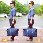 旅行包男短途出差旅游手提包小行李包大容量行李袋旅行袋旅游包   電購3C