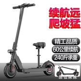 電動滑板車成年人男女生折疊電動代步車小型迷你電動車電瓶車WL2745【黑色妹妹】