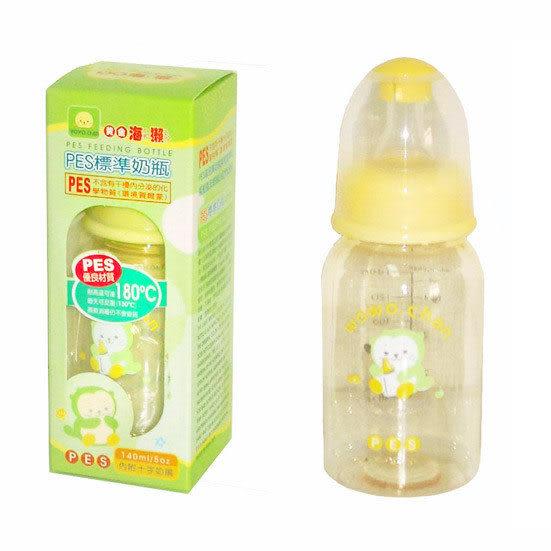 【奇買親子購物網】黃金海獺WOWOCHAN PES標準奶瓶(140cc)