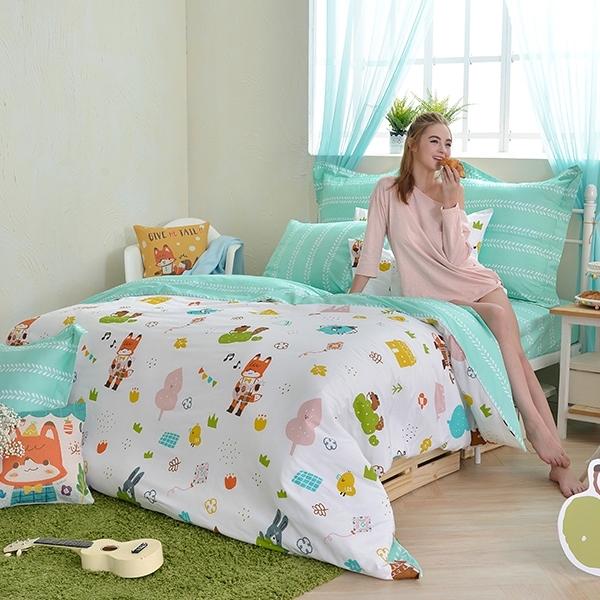 義大利Fancy Belle X LaLa Woodland《與花仔野餐去》單人防蹣抗菌吸濕排汗兩用被床包組