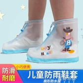 兒童雨鞋防雨套耐磨加厚防滑男女童防水雨鞋套下雨鞋子套幼兒雨靴【蓓娜衣都】