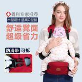 歡暢嬰兒腰凳坐凳寶寶背帶四季多功能小孩抱嬰腰凳單凳兒童背帶登igo 衣櫥の秘密