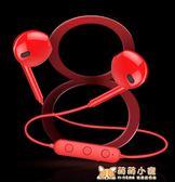 藍芽耳機無線蘋果無線藍芽耳機運動跑步雙耳耳塞式入耳式頭戴掛耳式迦卡仕(迷你藍芽耳機