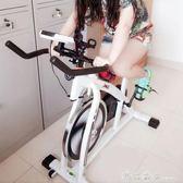 動感單車機超靜音家用健身車室內運動腳踏自行車塑身健身器材  西城故事