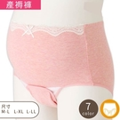 產褥褲 孕婦內褲 包腹內褲 孕婦內褲/高腰包腹/產前產後通用【DA0025】