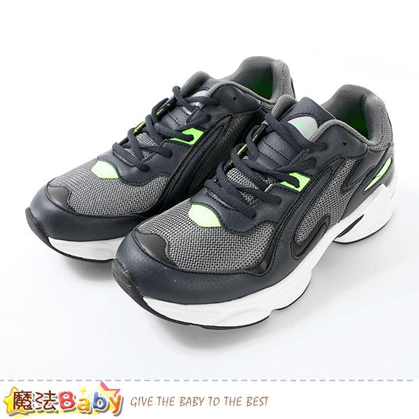 男運動鞋 輕量高彈力緩震厚底跑鞋 魔法Baby