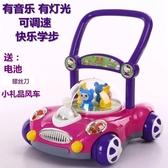 全館83折新款寶寶學步推車防側翻嬰兒學走路助步10-18個月學步車手推玩具
