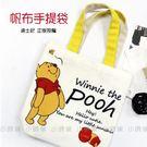 迪士尼  尼龍 小熊維尼 手提袋 購物袋 便當袋 旅行袋 手提包 包包 正版 台灣製 小時候創意屋