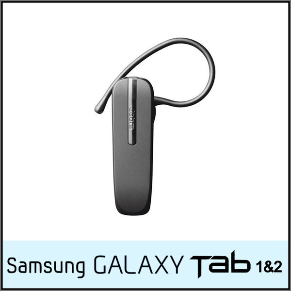 ▼JABRA BT2046/BT-2046 耳掛式 藍芽耳機/先創公司貨/SAMSUNG/GALAXY Tab 2 P3100/P5100/P6200