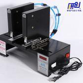 氣動訂書機雙頭自動電動訂書機裝訂機打釘機 1995生活雜貨NMS