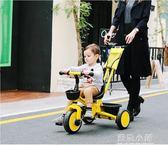 鳳凰兒童三輪車2-3-5歲腳踏車小孩嬰兒手推車寶寶輕便童車自行車igo 美芭