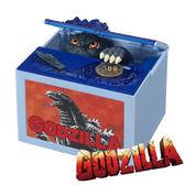 【日本正版】哥吉拉 偷錢箱 存錢筒 儲金箱 小費箱 恐龍 GODZILLA - 376671