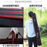 魚竿包漁之源漁具包防水魚竿包1.25米多功能雙肩大肚釣魚包魚具包魚桿包