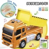 兒童智慧感應揮揮車電動模擬工程車男孩早教益智玩具除霾車模型 町目家