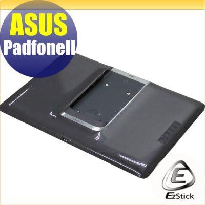 【EZstick】ASUS Padfone 2 A68 系列專用機身保護貼(平板機身背貼)DIY 包膜