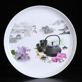 茶盤 家用塑料圓形茶盤托盤茶壺水杯托盤歐式 LQ5828『小美日記』