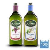【Olitalia奧利塔】葡萄籽油+玄米油1000ml