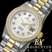 【台南 時代鐘錶 勞斯丹頓】ROSDENTON 風華經典 機械女錶 96233LTB-2B 銀 23mm