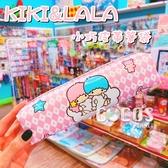 正版 三麗鷗 雙子星 KIKI&LALA 小巧皮革筆袋 收納包 化妝包 COCOS DK600