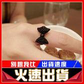 [24H 現貨快出] OD0219 戒指 歐美 飾品 復古 黑色 滿鑽 蝴蝶結 戒指【B00601H】