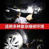 LED汽車維修修車工作燈汽修超亮強光磁鐵充電應急手電筒防摔照明tw