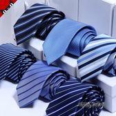 領帶男正裝商務 結婚新郎窄款深藍紅黑色韓版保安學生上班職業7cm「時尚彩虹屋」