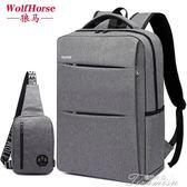 後背包-大容量旅行包時尚潮流韓版方便攜帶書包男 提拉米蘇
