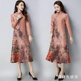 中大尺碼改良式旗袍 中國風女裝改良式秋冬新款鹿皮絨印花氣質長袖洋裝 AW7537『愛尚生活館』