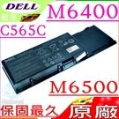 DELL C565C 電池(原廠)-戴爾...