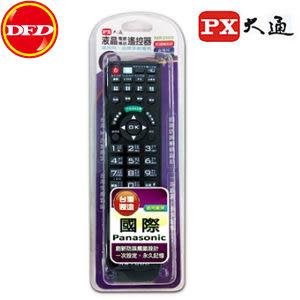 PX大通 MR1000 Panasonic國際全機型電視遙控器 刷卡OK/含稅