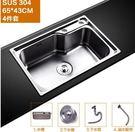 水槽單槽廚房洗菜盆加厚 SUS304不銹...